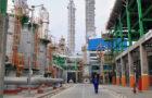 شرکت بهرهبرداری نفت و گاز زاگرس