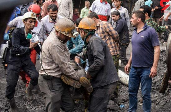 مرگ کارگران در معادن