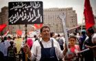 واگذاری سهام به کارگران - بخش یک - تجربه خصوصیسازی در مصر