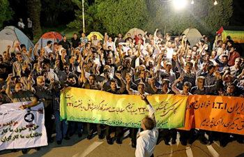 گزارشی از وضعیت کارخانهی مخابرات راه دور ایران (آیتیآی شیراز)